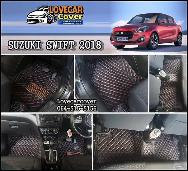 พรมรถยนต์ 6D สีดำด้ายแดง Suzuki Swift 2018