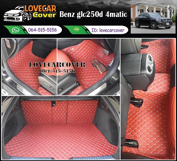 พรมรถยนต์ 6D สีแดงไวน์ Benz glc250d 4matic