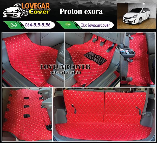 พรมรถยนต์ 6D สีแดงสด Proton exora