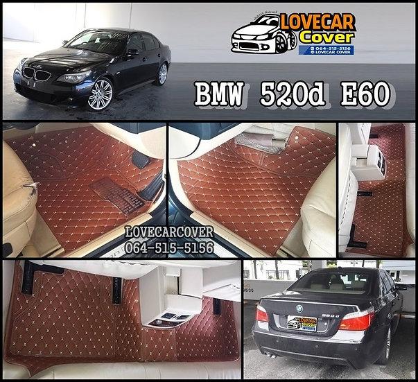 พรมปูพื้นรถยนต์ 6D สีน้ำตาลเข้ม BMW 520d E60