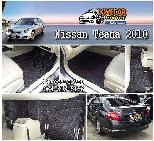 พรมรถยนต์ 6D สีดำด้ายแดง Nissan Teana 2010