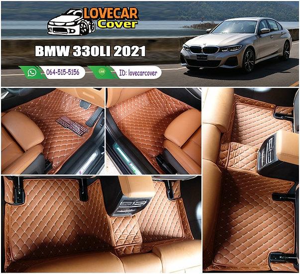 พรมรถยนต์ 6D สีน้ำตาลเข้ม BMW 330LI 2021