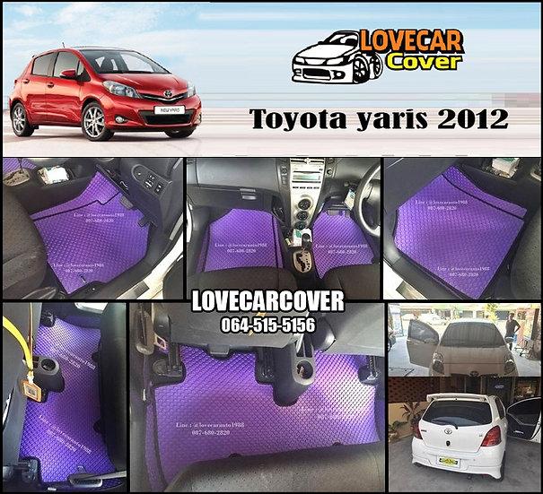 ผ้ายางกระดุมใหญ่ EVA สีม่วงขอบสีดำ Toyota yaris 2012