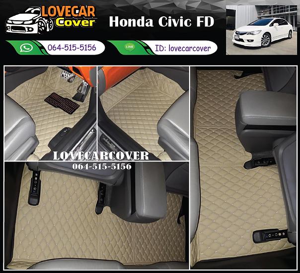พรมรถยนต์ 6D สีครีม Honda Civic FD