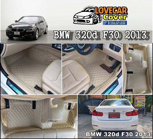 พรมปูพื้นรถยนต์ 6D สีครีม BMW 320d F30 2013