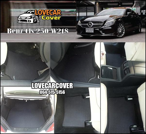 ผ้ายางลายธนู EVA สีดำ Benz Cls250 W218