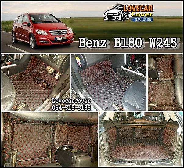 พรมรถยนต์6d Benz B180 W245