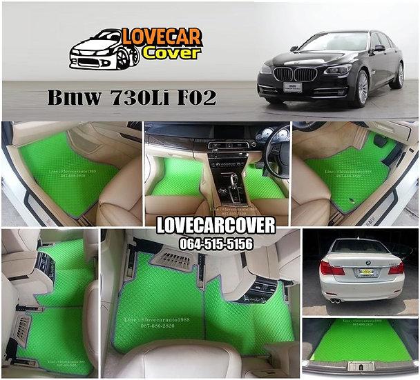 ผ้ายางกระดุมใหญ่ EVA สีเขียวขอบสีเทา Bmw 730Li F02