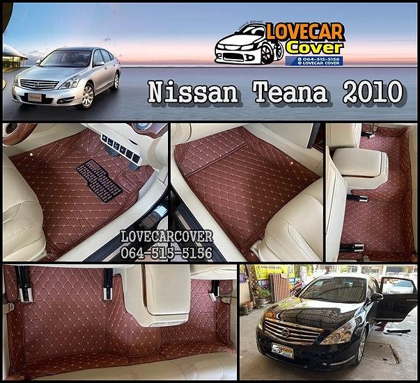 พรมปูพื้นรถยนต์ 6D สีน้ำตาลเข้ม Nissan Teana 2010