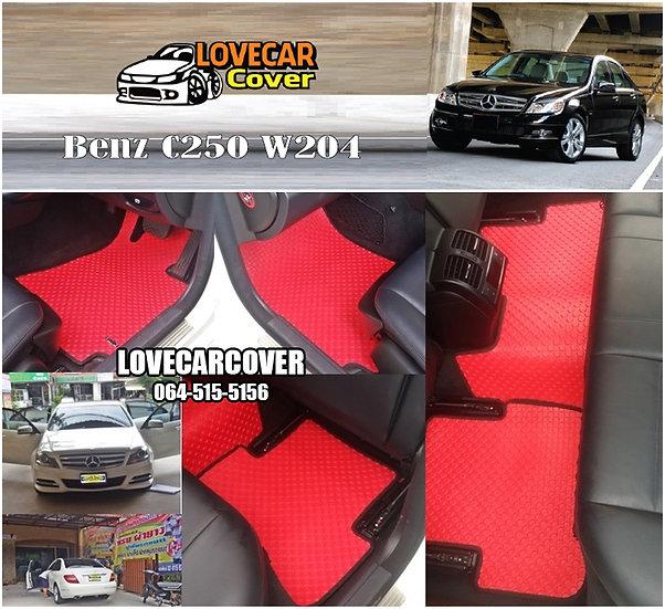 ผ้ายางกระดุมใหญ่ EVA สีแดง Benz C250 W204