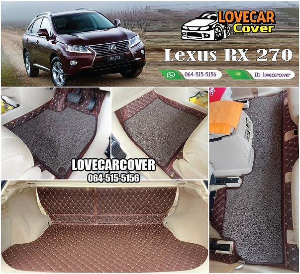 พรมรถยนต์ 7D สีกาแฟ+ไวนิลสีน้ำตาล Lexus Rx 270