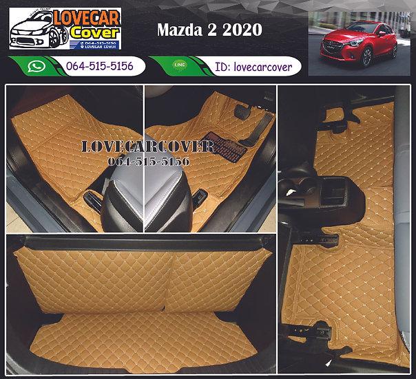 พรมปูพื้นรถยนต์ 6D สีครีม Mazda 2 2020