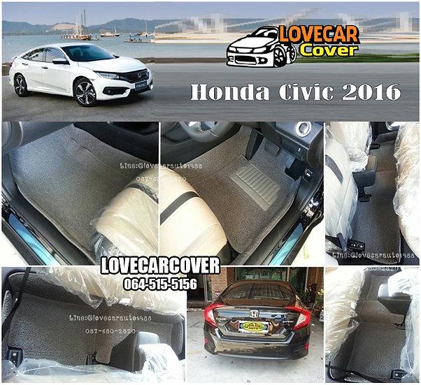 พรมดักฝุ่นรถยนต์ (พรมไวนิล) สีเทา Honda Civic 2016