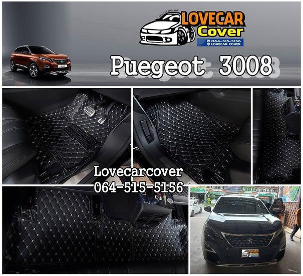 พรมปูพื้นรถยนต์ 6D สีดำด้ายครีม Puegeot 3008