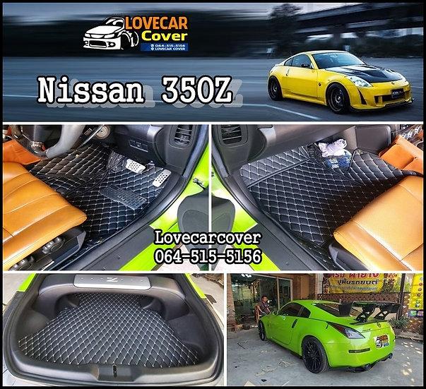 พรมปูพื้นรถยนต์ 6D สีดำด้ายฟ้า Nissan 350Z