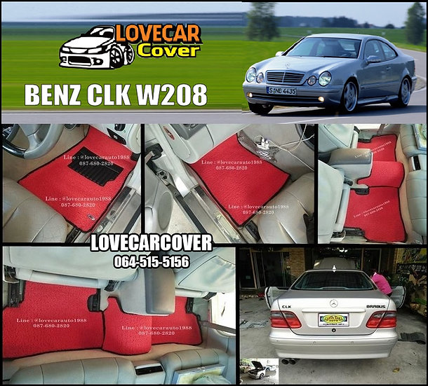 พรมดักฝุ่นรถยนต์ (พรมไวนิล) สีแดง Benz CLK W208