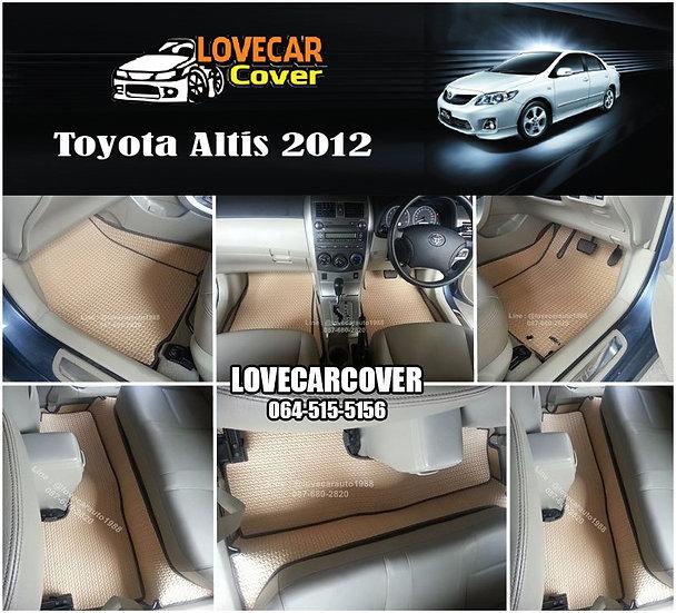ผ้ายางกระดุมใหญ่ EVA สีครีมขอบสีดำ Toyota Altis 2012