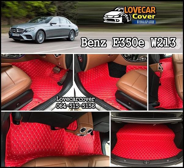 พรม6d Benz E350e W213