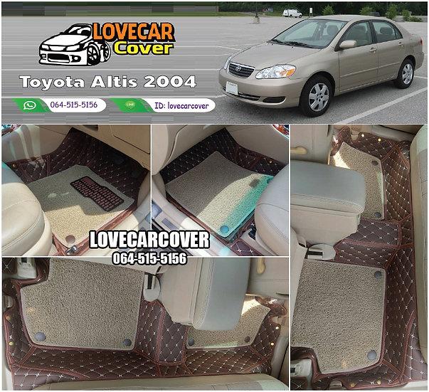 พรมรถยนต์ 7D สีกาแฟ+ไวนิลสีครีม Toyota Altis 2004