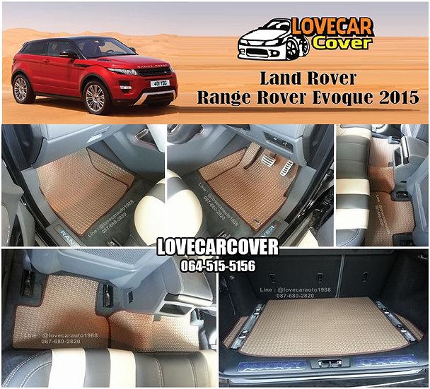 ผ้ายางลายธนู EVA สีน้ำตาล  Land Rover Range Rover Evoque 2015