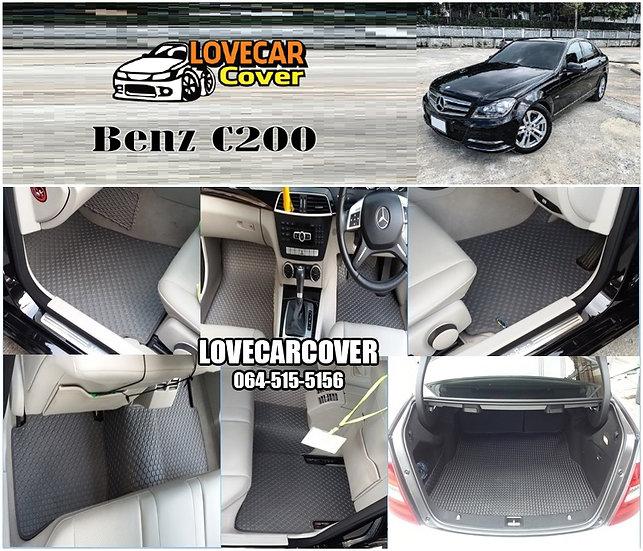 ผ้ายางกระดุมใหญ่ EVA สีเทา Benz C200