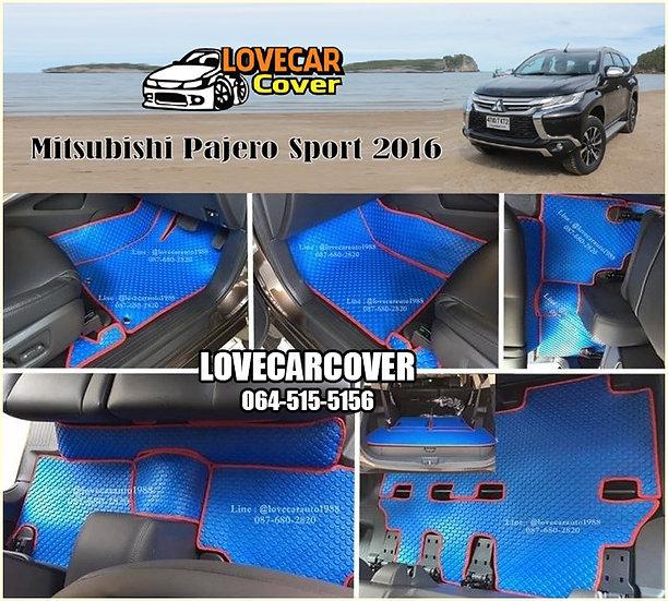 ผ้ายางกระดุมใหญ่ EVA สีฟ้าขอบสีชมพู Mitsubishi Pajero Sport 2014