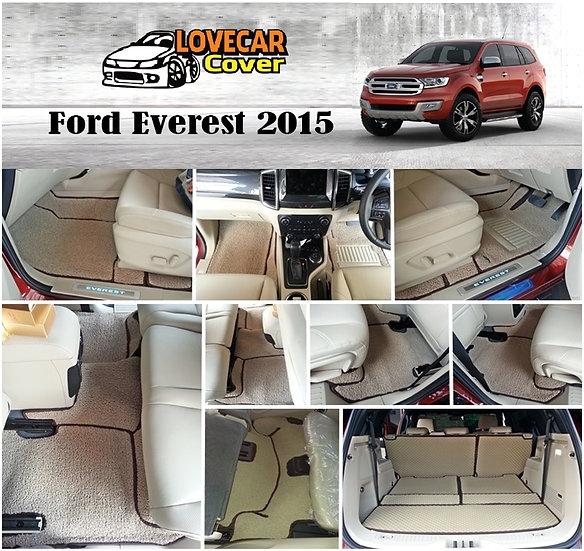 พรมดักฝุ่นรถยนต์ (พรมไวนิล) สีครีม Ford Everest 2015