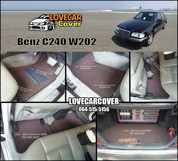 พรมดักฝุ่นรถยนต์ (พรมไวนิล) สีน้ำตาล Benz C240 W202