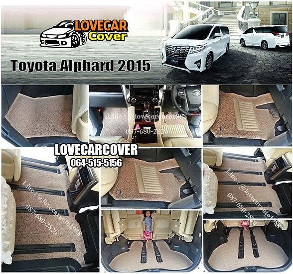 พรมดักฝุ่นรถยนต์ (พรมไวนิล) สีครีม Toyota Alphard 2015