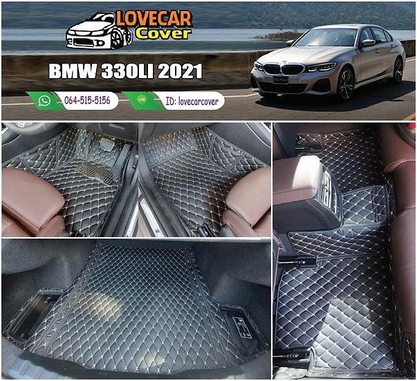 พรมรถยนต์ 6D สีดำด้ายครีม BMW 330LI 2021