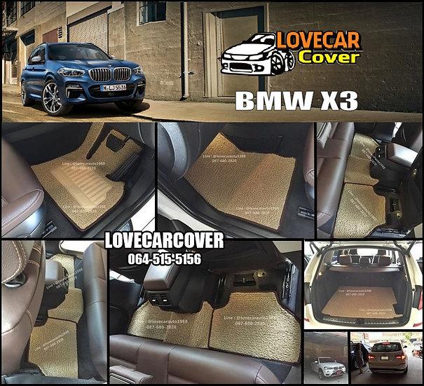 พรมดักฝุ่นรถยนต์ (พรมไวนิล) สีครีม BMW X3