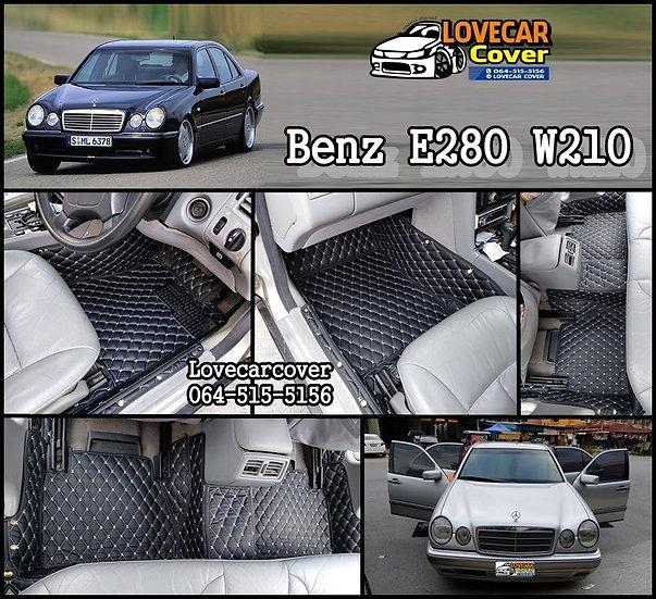 พรมรถยนต์ Benz E280 W210