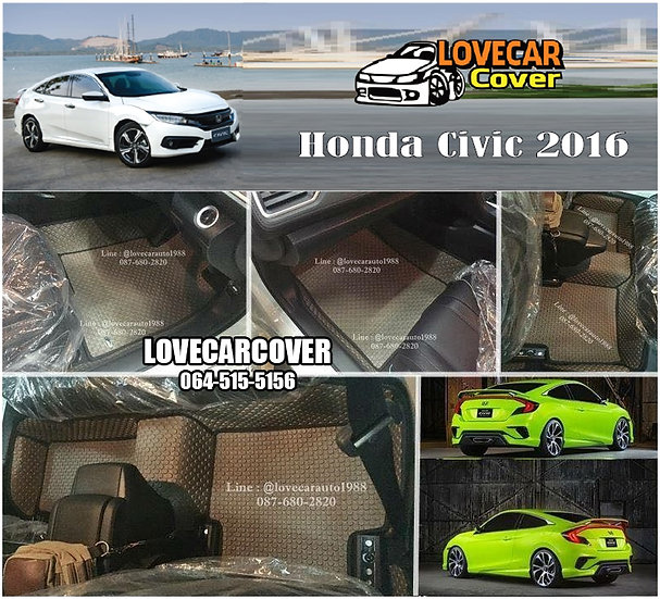ผ้ายางกระดุมใหญ่ EVA สีน้ำตาล Honda Civic 2016