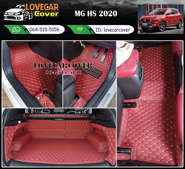 พรมรถยนต์ 6D สีแดงไวน์ MG HS 2020