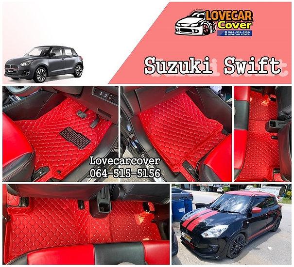 พรมรถยนต์ 6D สีแดงสด Suzuki Swift