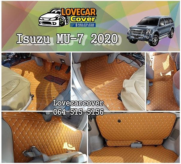 พรมปูพื้นรถยนต์ 6D สีน้ำตาลอ่อน ISUZU MU-7 2020