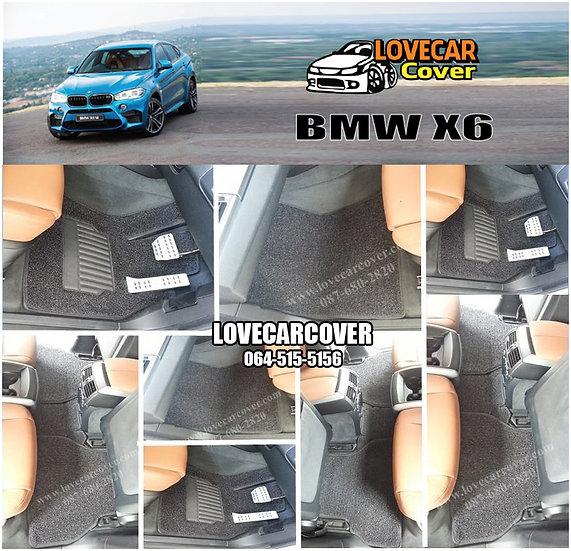 พรมดักฝุ่นรถยนต์ (พรมไวนิล) สีดำ BMW X6
