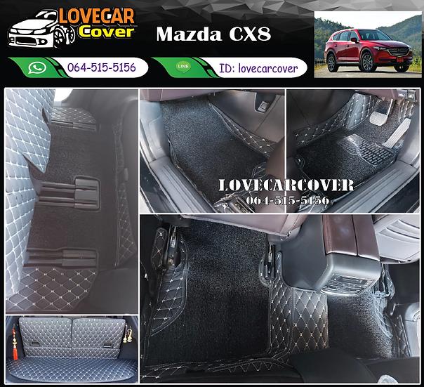 พรมรถ พรม8d mazda cx8 7ที่นั่ง พรมรถยนต์ 6ดี สีดำด้ายครีม พรมดักฝุ่น สีดำ