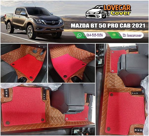 พรมรถยนต์ 7D สีน้ำตาลเข้ม + ไวนิลสีแดง Mazda BT 50 Pro Cab 2021