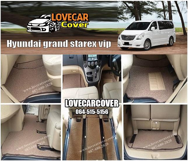 พรมดักฝุ่นรถยนต์ (พรมไวนิล) สีน้ำตาล Hyundai grand starex vip