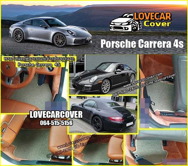 พรมดักฝุ่นรถยนต์ (พรมไวนิล) สีเทา Porsche carrera 4s