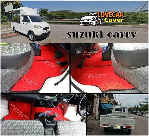 พรมดักฝุ่นรถยนต์ (พรมไวนิล) สีแดง Suzuki Carry