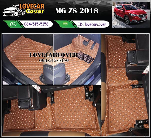 พรมรถยนต์ 6D สีน้ำตาลเข้ม MG ZS 2018