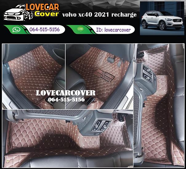 พรมรถยนต์ 6D สีกาแฟ  volvo xc40 2021 recharge