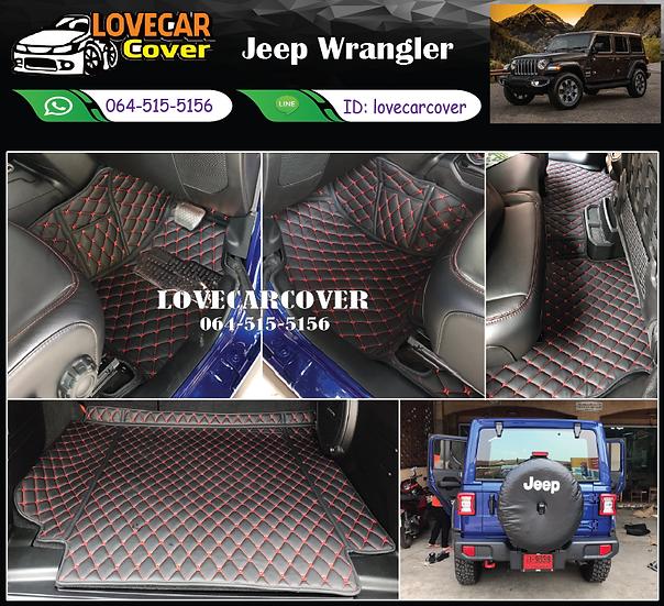 พรมรถยนต์ 6D สีดำด้ายแดง Jeep wrangler