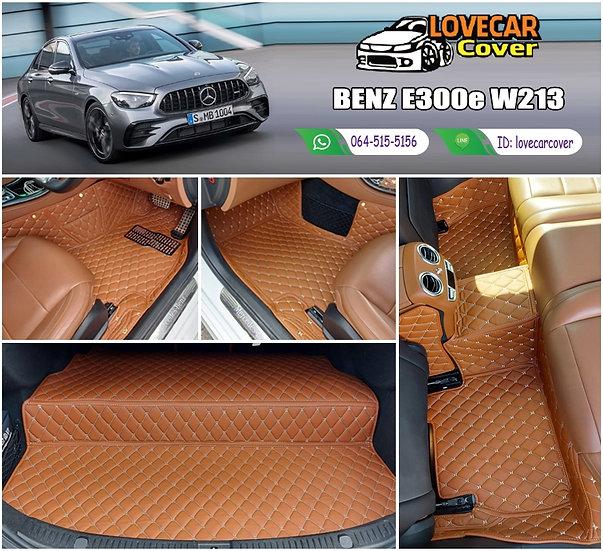 พรมรถยนต์ 6D สีน้ำตาลเข้ม Benz E300e W213