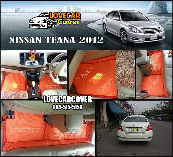 ผ้ายางกระดุมใหญ่ EVA สีส้ม Nissan Teana 2012