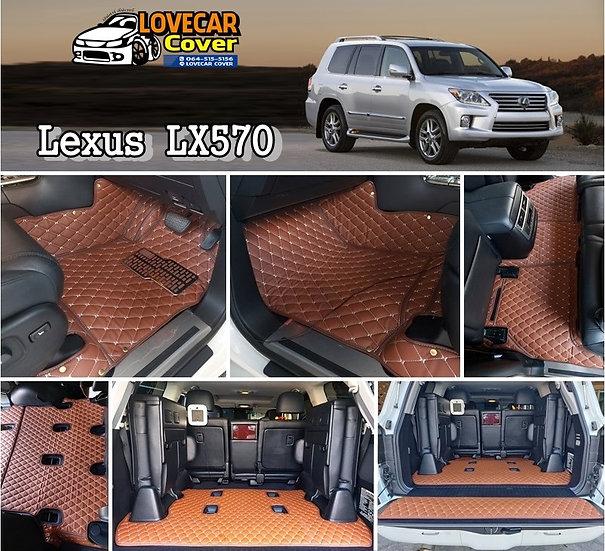 พรมปูพื้นรถยนต์ 6D สีกาแฟ Lexus LX570