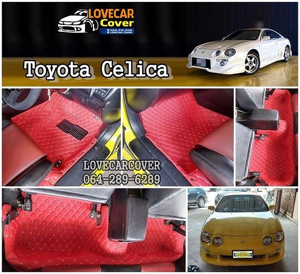 พรมปูพื้นรถยนต์ 6D สีแดงสด Toyota Celica
