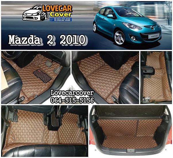พรมปูพื้นรถยนต์ 6D สีกาแฟ Mazda 2 2010